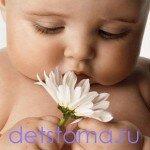 Если у ребенка неприятный запах изо рта, что делать?