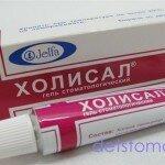 Холисал для лечения стоматита у детей