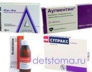 антибиотики при стоматите у детей