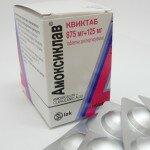 Какие антибиотики принимать после удаления зуба?