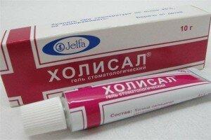 гель для лечения стоматита